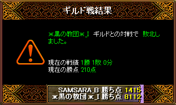 RedStone 12.03.12[03]