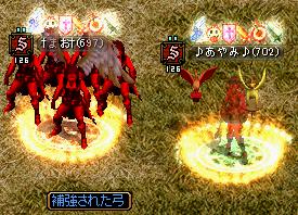 RedStone 12.03.13[11]