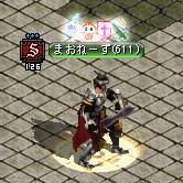 RedStone 12.03.20[02]