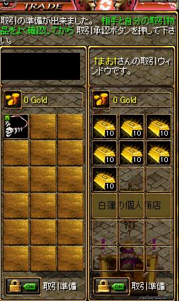 RedStone 12.04.04[01]