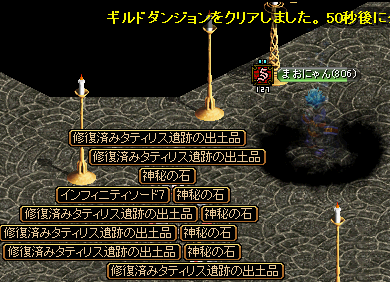 RedStone 12.04.01[02]