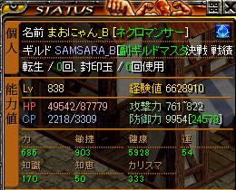 RedStone 12.04.15[05]