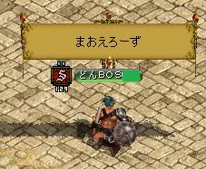 RedStone 12.04.20[02]