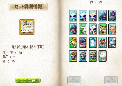 110509-12m.jpg