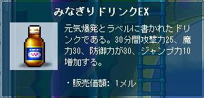 110511-5m.jpg