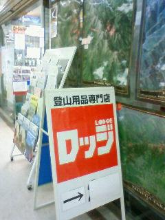 20120417-NEC_0980.jpg