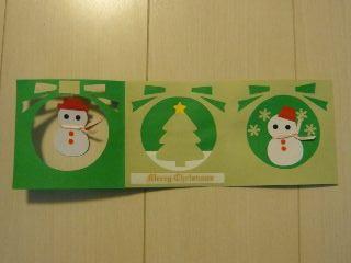 ブログ2 1214クリスマス4