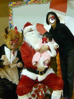 ブログ2 1214クリスマス2