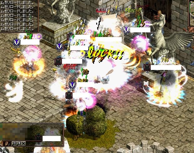 9月5日攻城戦6