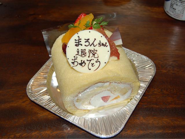 marron-cake.jpg