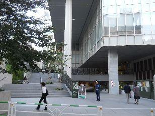 渋谷区文化総合センター (2)