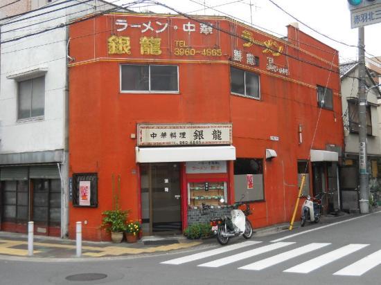 銀龍7-22 (4)