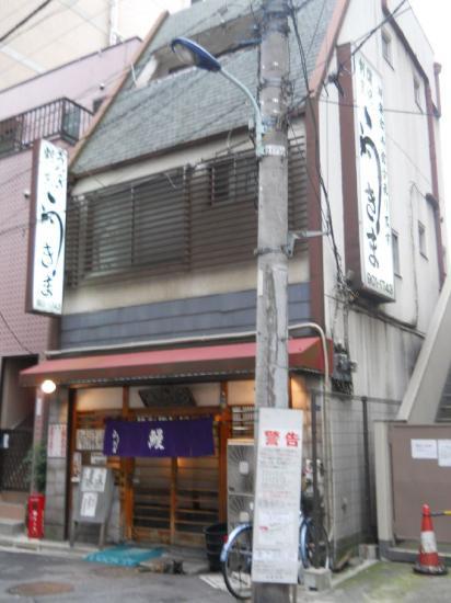 うきま7-27 (1)