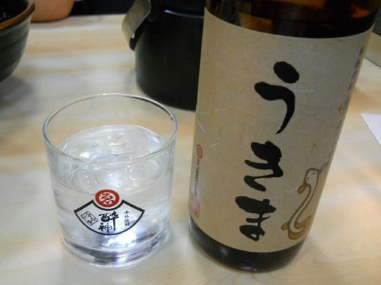 うきま7-27 (8)
