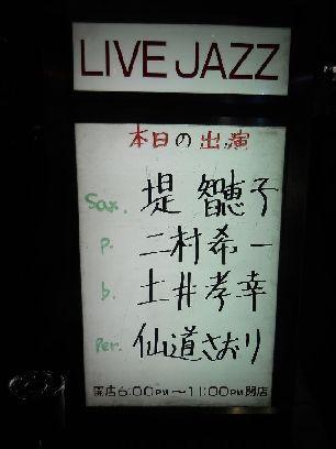 銀座SWING CITY(2)