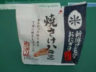 ローソンむすび (1)