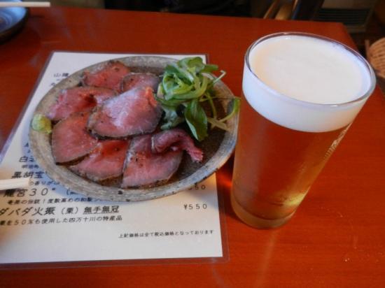 三ノ町倶楽部 (5)