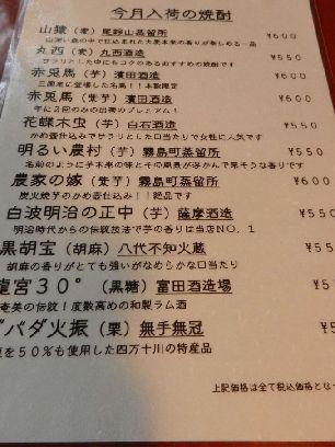 三ノ町倶楽部 (4)