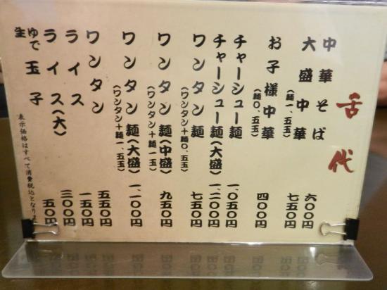 つづみ (3)