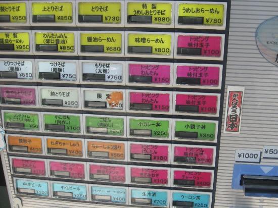 湯島 大喜+(4)