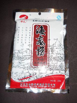 火鍋 (2)