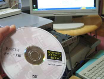 DVD、PCカテゴリ.03