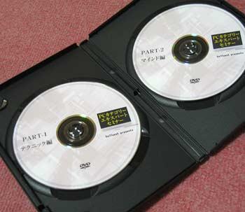 DVD、PCカテゴリ.02