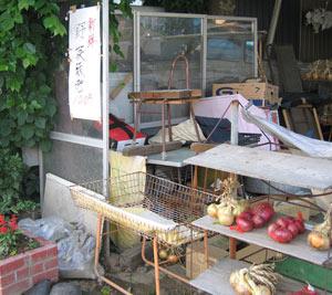 野菜無人販売