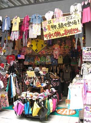 大須商店街、キッチュなお店