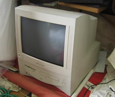 初代Win95パソコン