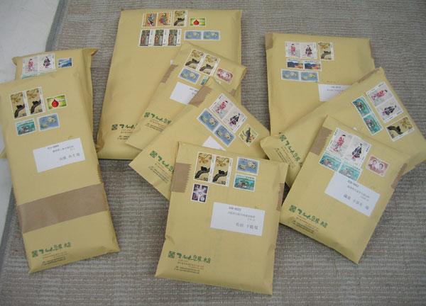 定型外郵便