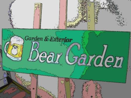 ベアガーデン 看板 庭