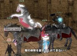 地獄馬3匹