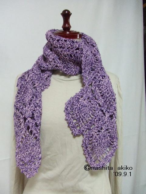 shawl_pinkpur.jpg