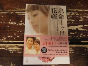 DSC02750_convert_20090525180810.jpg