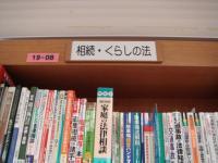 紀伊國屋書店新宿南口店1