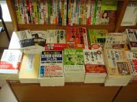 紀伊國屋書店新宿南口店2