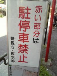 レッド・ゾーン2