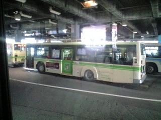 大阪<br />バスターミナル