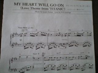 タイタニックの楽譜