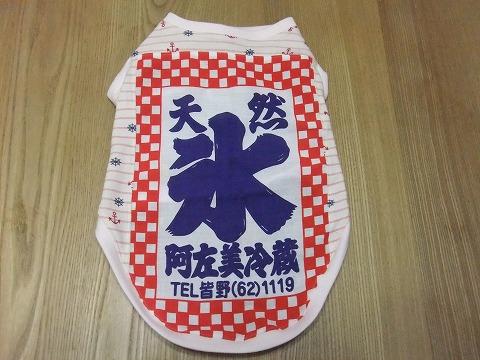 DSCF0551_20110727153039.jpg
