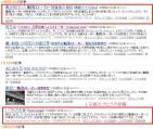 自称探偵盗聴屋が在日朝鮮人らしくこちらに対してセクハラ侮辱していたキャプチャ
