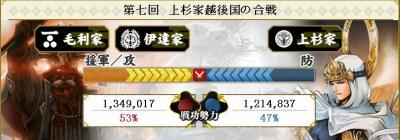 合戦ね_convert_20110514103158