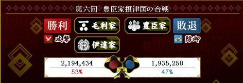 豊臣_convert_20110620161814