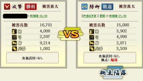 6合流_convert_20110701074811