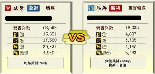 負傷あり_convert_20110713143437