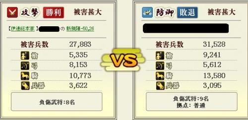 勝利_convert_20110713144036