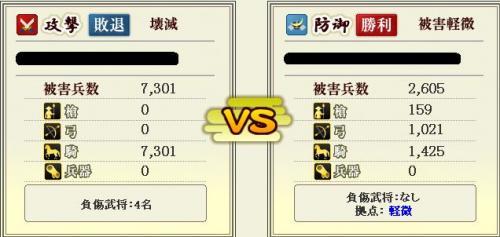 再び_convert_20110713145858
