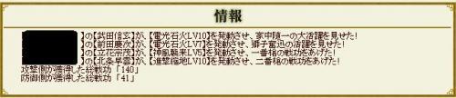 早雲_convert_20110719084805