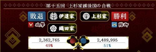 上杉_convert_20110731100300